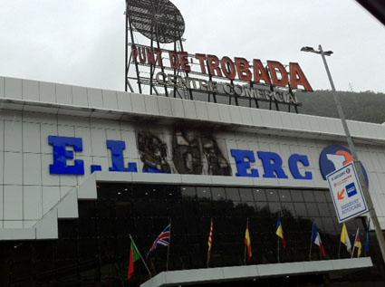 Els Cachafeiro i els Pérez inicien un llarg recorregut judicial pel Punt de Trobada